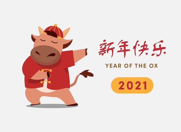 Feliz ano novo chinês boi zodíaco. conjunto de personagem de vaca bonito em traje vermelho. traduzido: feliz ano novo chinês.