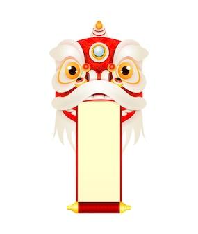 Feliz ano novo chinês cabeça de dança de leão com pergaminho em branco, mascote para sortes segurando uma placa vermelha decorada com ouro, banner modelo cartaz cartoon isolado no fundo branco.