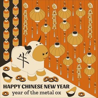 Feliz ano novo chinês com boi branco criativo e lanternas penduradas