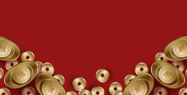 Feliz ano novo chinês com elementos de lingote e dinheiro de ouro.
