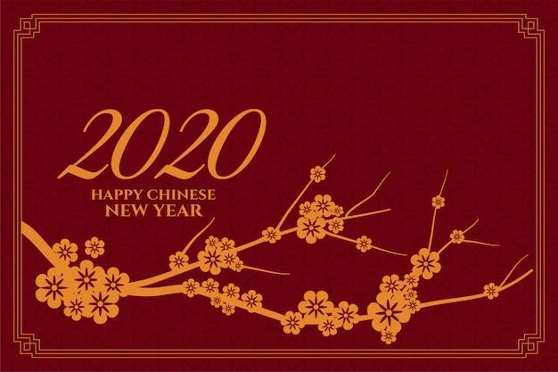 Feliz ano novo chinês com galho de árvore sakura