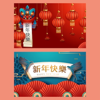 Feliz ano novo chinês. conjunto de cartas.