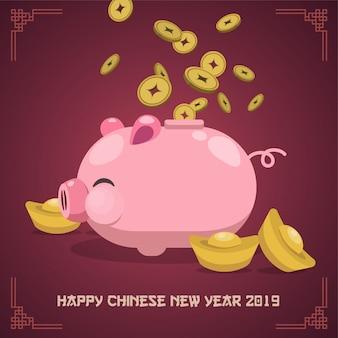 Feliz ano novo chinês de 2019
