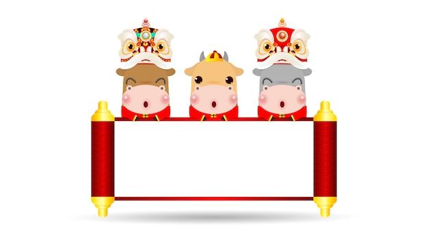 Feliz ano novo chinês de 2021 com desenho de pôster do zodíaco boi com dança do boi e do leão com pergaminho chinês