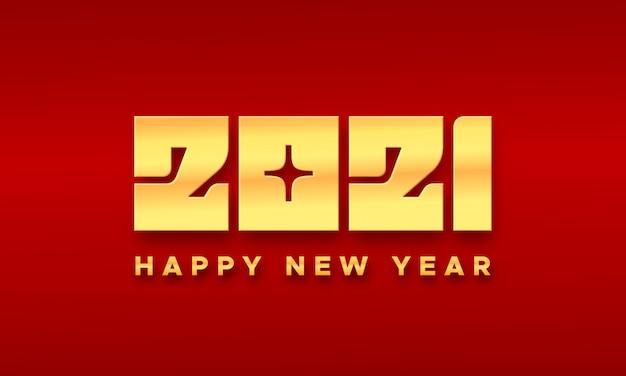 Feliz ano novo chinês de 2021