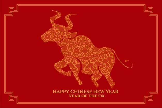 Feliz ano novo chinês do boi em fundo vermelho