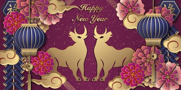 Feliz ano novo chinês do boi em linhas douradas