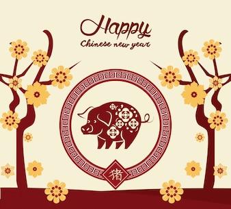 Feliz ano novo chinês do cartão porco