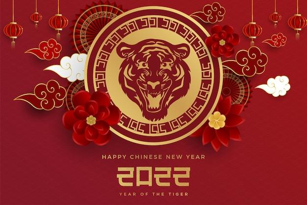 Feliz ano novo chinês do tigre com belas decorações de flores