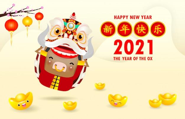 Feliz ano novo chinês, do zodíaco boi