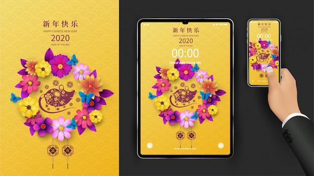Feliz ano novo chinês em 2020. ano do rato, caracteres chineses significam feliz ano novo, rico.