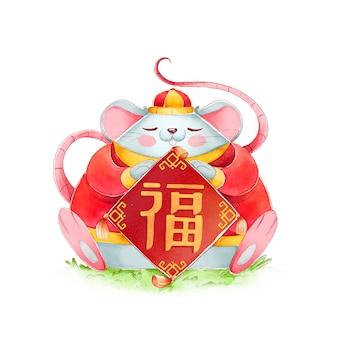 Feliz ano novo chinês em aquarela