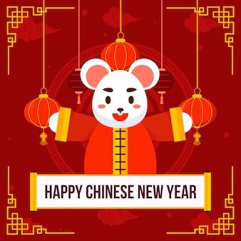 Feliz ano novo chinês em design plano