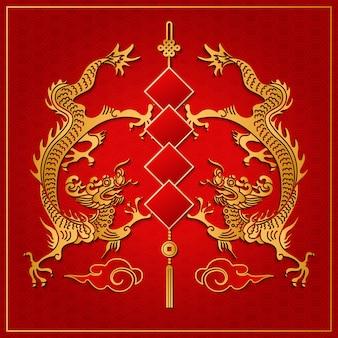 Feliz ano novo chinês em relevo dourado dragão nuvem dístico primavera