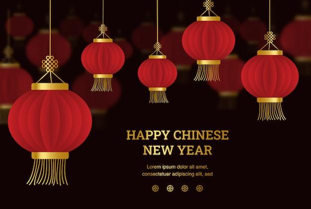 Feliz ano novo chinês - lanterna chinesa com papel cortado estilo arte e artesanato na cor preta, fundo.