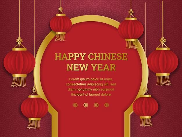 Feliz ano novo chinês: lanterna chinesa na frente da porta com papel cortado estilo arte e artesanato em fundo vermelho.