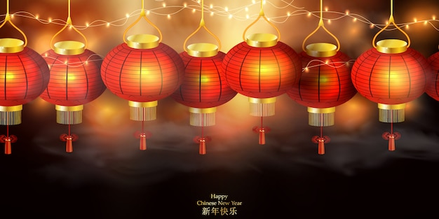Feliz ano novo chinês. lanternas vermelhas festivas chinesas do ano novo em luzes feericamente da cidade da porcelana na noite.