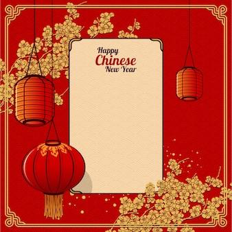 Feliz ano novo chinês modelo