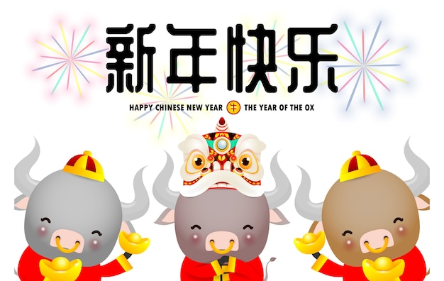 Feliz ano novo chinês o ano do boi