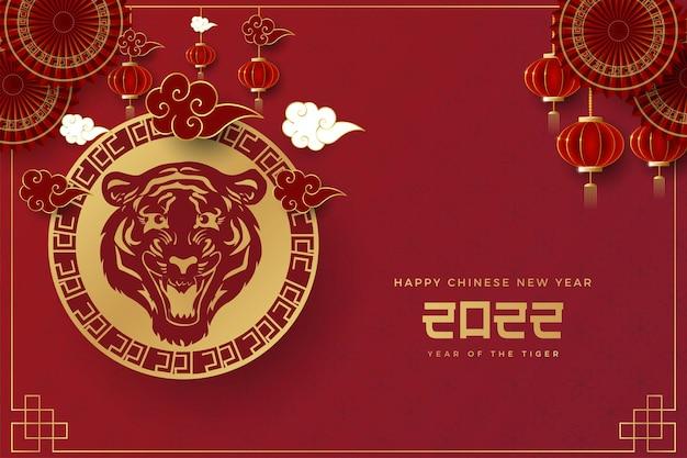 Feliz ano novo chinês, o ano do tigre com recortes de papel de nuvem que adornam a saudação