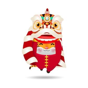 Feliz ano novo chinês, o ano do tigre, o lindo pequeno tigre executa a dança do leão, cartão comemorativo do zodíaco ilustração dos desenhos animados isolada no fundo branco