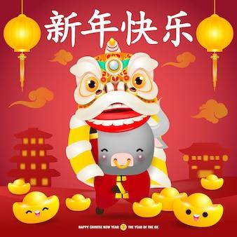 Feliz ano novo chinês, o boi zodíaco