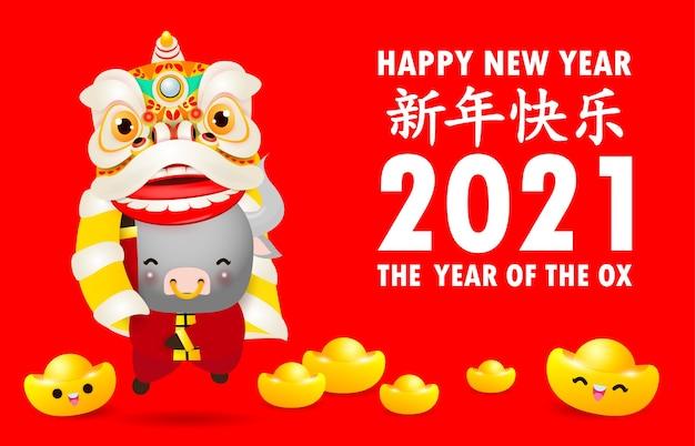 Feliz ano novo chinês, o zodíaco do boi com fogos de artifício de vaca fofos e dança do leão