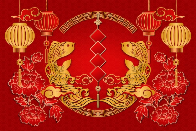 Feliz ano novo chinês ouro relevo peixe nuvem onda lanterna peônia flor primavera dístico e estrutura de treliça redonda espiral