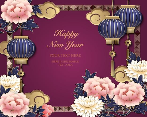 Feliz ano novo chinês ouro roxo peônia alívio flor lanterna e estrutura de estrutura de nuvem.