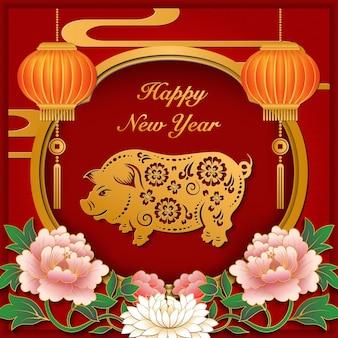 Feliz ano novo chinês retro corte de papel arte e artesanato em relevo porco peônia lanterna flor moldura