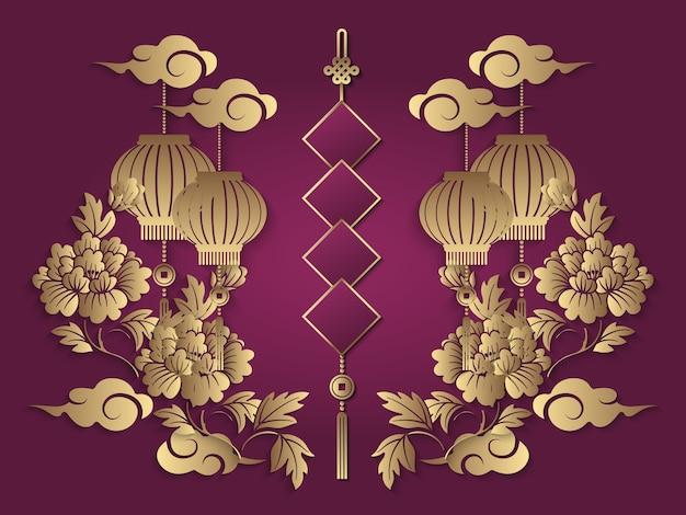 Feliz ano novo chinês retrô dourado roxo relevo peônia flor nuvem lanterna e dístico de primavera