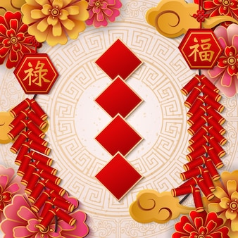 Feliz ano novo chinês retrô elegante em relevo flor nuvem lanterna e dístico de primavera