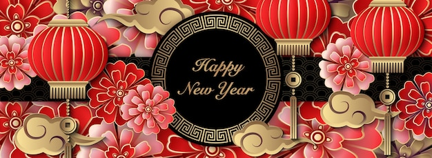 Feliz ano novo chinês retrô em relevo arte flor nuvem lanterna e estrutura em treliça