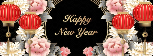 Feliz ano novo chinês retrô em relevo arte peônia flor nuvem lanterna e estrutura em treliça