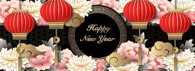 Feliz ano novo chinês retrô em relevo arte peônia flor nuvem lanterna e moldura redonda de treliça