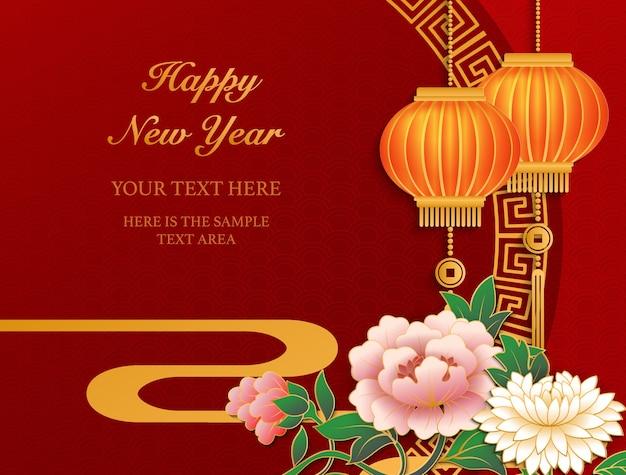 Feliz ano novo chinês retrô em relevo arte peônia rosa flor onda lanterna e moldura de treliça