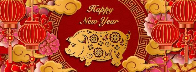 Feliz ano novo chinês retrô em relevo arte porco flor nuvem lanterna e estrutura de treliça
