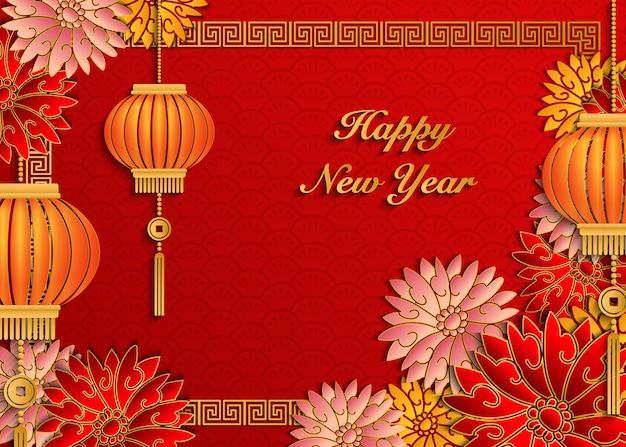 Feliz ano novo chinês retrô em relevo dourado com flor, lanterna e moldura de treliça