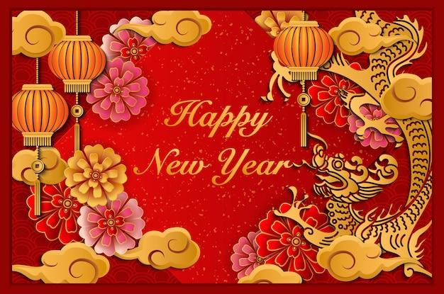 Feliz ano novo chinês retrô em relevo dourado dragão flor lanterna nuvem e dístico de primavera