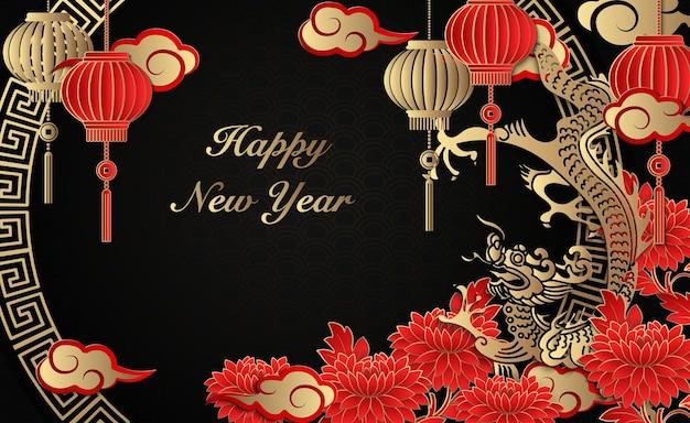 Feliz ano novo chinês retrô em relevo dourado dragão flor lanterna nuvem e estrutura redonda rendilhado de treliça