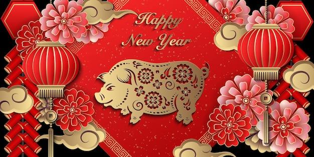Feliz ano novo chinês retrô em relevo dourado, lanterna de flores, nuvem, porco e fogos de artifício Vetor Premium
