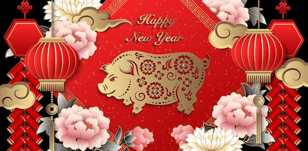Feliz ano novo chinês retrô em relevo dourado, lanterna de flores, nuvem, porco e fogos de artifício