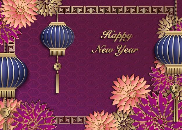 Feliz ano novo chinês retrô em relevo dourado palavra bênção flor rosa roxa e lanterna
