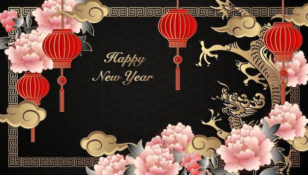 Feliz ano novo chinês retrô em relevo dourado peônia flor lanterna dragão nuvem e estrutura em treliça Vetor Premium