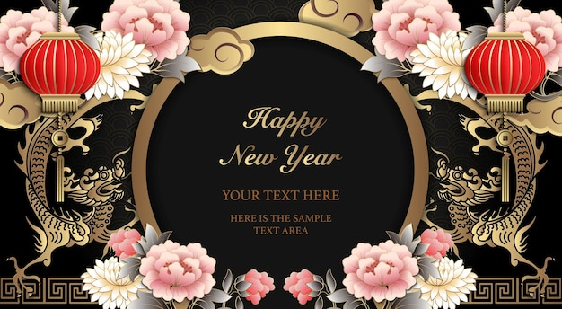Feliz ano novo chinês retrô em relevo dourado peônia flor lanterna dragão nuvem e moldura de porta redonda