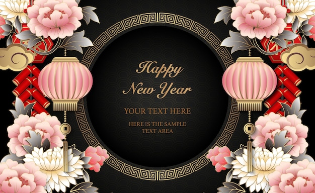 Feliz ano novo chinês retrô em relevo dourado peônia flor lanterna porco nuvem foguetes e estrutura redonda de treliça