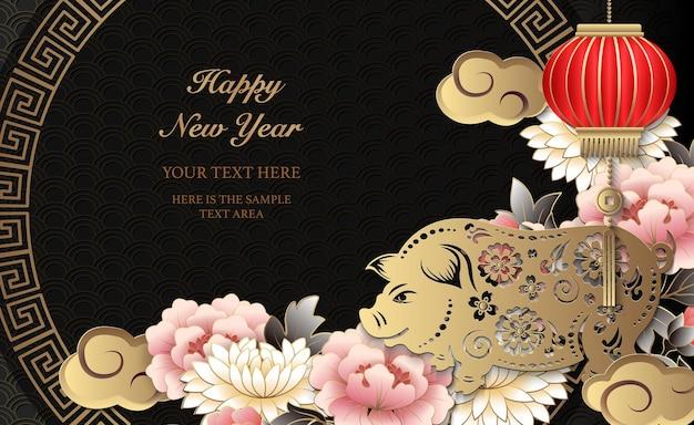 Feliz ano novo chinês retrô em relevo dourado peônia porco flor lanterna nuvem e moldura redonda rendilhado de treliça