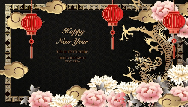 Feliz ano novo chinês retrô em relevo dourado peônia rosa flor lanterna dragão nuvem e estrutura de treliça Vetor Premium