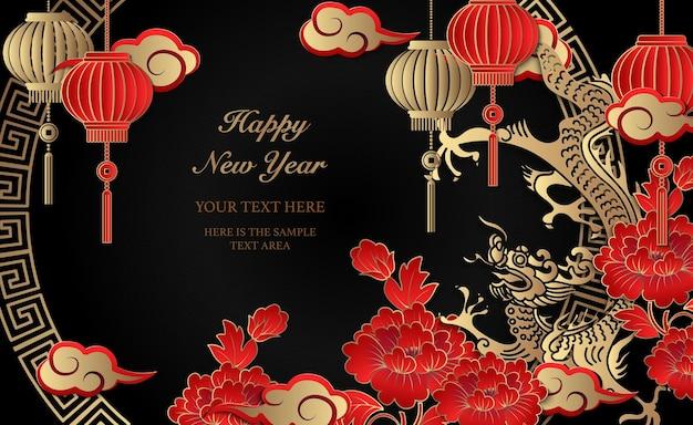 Feliz ano novo chinês retrô em relevo dragão peônia nuvem lanterna de flores e moldura redonda rendilhado de treliça Vetor Premium