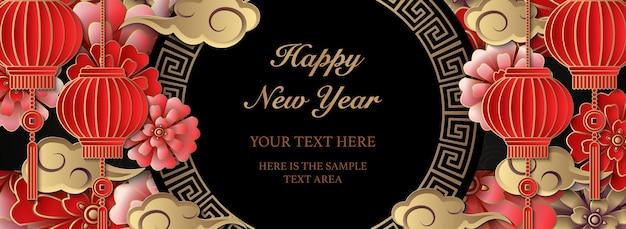 Feliz ano novo chinês retrô em relevo ouro arte porco flor nuvem lanterna e estrutura de treliça